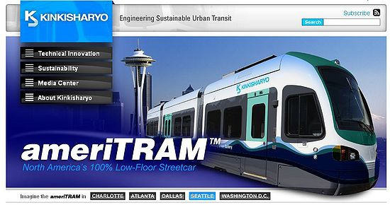 Hybrid-powered Streetcar